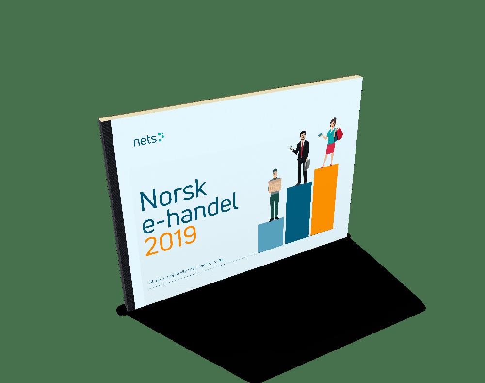 NO_Nets_2019